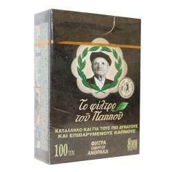 ΕΝΕΡΓΟΥ ΑΝΘΡΑΚΑ (47615) 8mm 100 ΤΕΜ ΦΙΛΤΡΑ ΤΟΥ ΠΑΠΠΟΥ