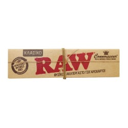 RAW CLASSIC KING SIZE SLIM CIGARETTE PAPER + TIPS