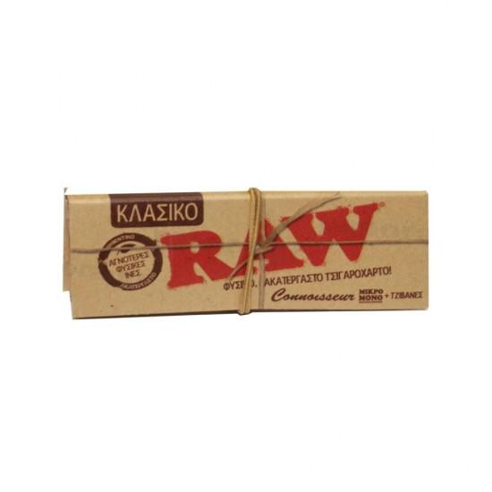 RAW CLASSIC + TIPS CIGARETTE PAPER