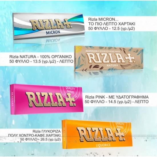 RIZLA PINK CIGARETTE PAPER